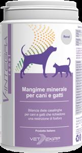 V-Integra Renal 200g - Integratore per dieta casalinga per cani e gatti