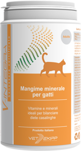 V-Integra gatto adulto 200g